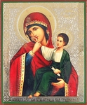 Religious Orthodox icon: Theotokos the Consolation and Solacement