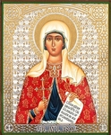 Religious Orthodox icon: Holy Martyr Zoe