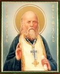 Religious Orthodox icon: Holy New Hieromartyr Alexis Mechev