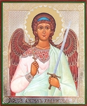 Religious Orthodox icon: Holy Guardian Angel - 7