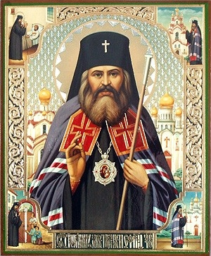 Religious Orthodox icon: Holy Hierarch St. John of Shanghai and San Francisco