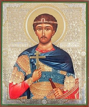 Religious Orthodox icon: Holy Great Martyr Demetrius of Thessalonica - 2