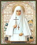 Religious Orthodox icon: Holy Hosiomartyr Great Princess Elizabeth - 2