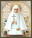 Religious Orthodox icon: Holy Hosiomartyr Great Princess Elizabeth - 2