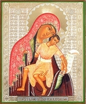 Religious Orthodox icon: Theotokos of Kikk