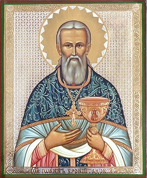 Religious Orthodox icon: Holy Righteous John of Kronstadt - 2