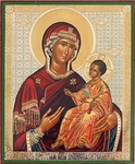 Religious Orthodox icon: Theotokos the Savior of Souls