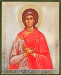 Religious Orthodox icon: Holy Martyr Lyubov