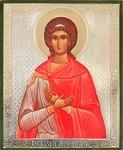 Religious Orthodox icon: Holy Martyr Lyubov