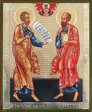 Religious Orthodox icon: Holy Apostles Peter and Paul - 2