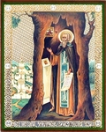 Religious Orthodox icon: Holy Venerable Tychon of Kaluga - 2