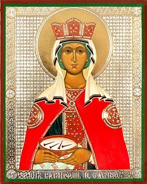 Religious Orthodox icon: Holy Queen Helen Equal-to-the-Apostles - 2