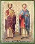 Religious Orthodox icon: Holy Wonderworkers Cosmas and Damian - 2