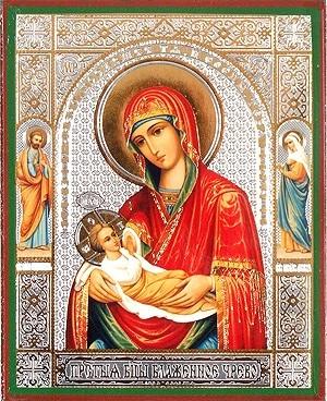 Religious Orthodox icon: Theotokos the Blessed Womb