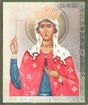 Religious Orthodox icon: Holy Martyr Princess Lyudmila of Czech
