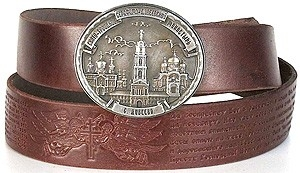 Orthodox leather belt Diveevo
