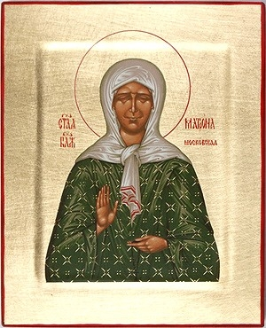 Religious icons: St. Matrona of Moscow