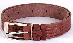 Child belt - 1