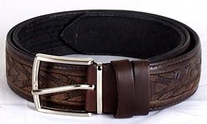 Leather belt - Diveevo