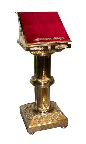 Church lecterns: Lectern no.2z