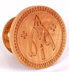 Russian Orthodox prosphora seal Theotokian seal no.5 (Diameter: 2.4-3.1'' (60-80 mm))