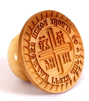 Russian Orthodox prosphora seal NIKA seal no.2 (Diameter: 3.3'' (83 mm))