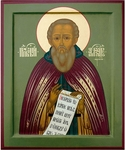 Byzantine icon: Holy Right-believing Great Prince Alexander of Neva
