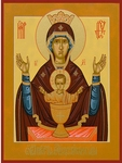 Byzantine icon: The Most Holy Theotokos The Inexhaustible Cup
