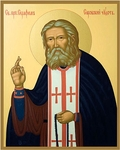 Byzantine icon: Holy Venerable Seraphim of Sarov