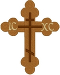 Byzantine Cross embroidered applique