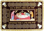 Epitaphios: Shroud of Christ - 10