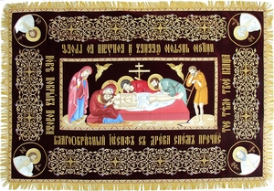 Epitaphios: Shroud of Christ - 2
