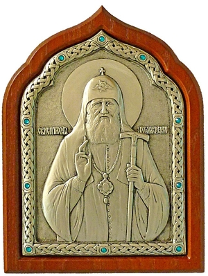 Icon of Holy Patriarch St. Tikhon of Moscow