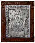 Icon of the Most Holy Theotokos the Inexhaustible Cup