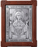 Icon of the Most Holy Theotokos the Inexhaustible Cup - A75-2