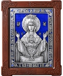 Icon of the Most Holy Theotokos the Unexausitble Cup - A75-3