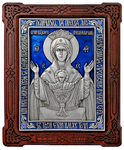 Icon of the Most Holy Theotokos the Inexhaustible Cup (enamel)