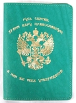 Genuine leather passport cover with Eagle