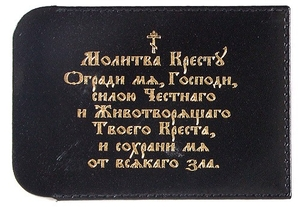 Genuine leather cover for social card