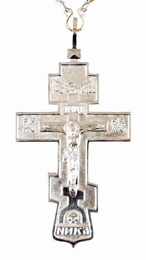 Clergy jewelry pectoral cross no.10