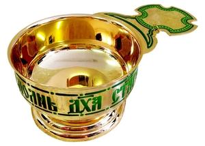Zeon (green enamel)
