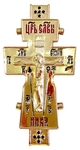 Paraman cross with relic compartment - 2