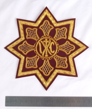 "Hand-embroidered star D318 - 6.7"" (17 cm)"
