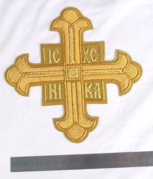 "Hand-embroidered cross D123 - 6.7"" (17 cm)"