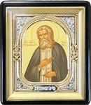 Religious icons: Holy Venerable Seraphim of Sarov