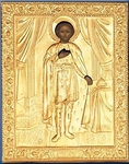 Religious icons: Holy Right-believing Great Prince Alexander of Neva no.177