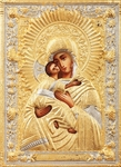 Religious icons: Most Holy Theotokos of Vladimir no.234