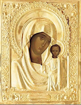 Religious icons: Most Holy Theotokos of Kazan no.10