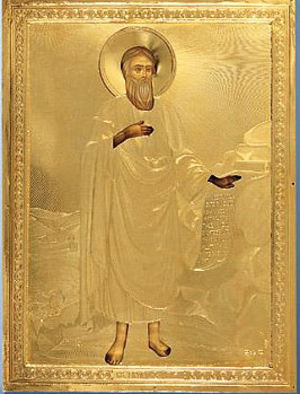 Religious icons: Holy Prophet Elijah no.39