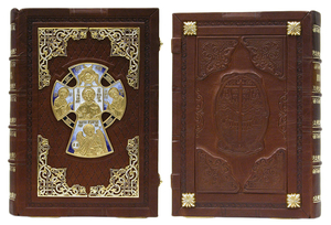 Bible book in jewelry cover no.2